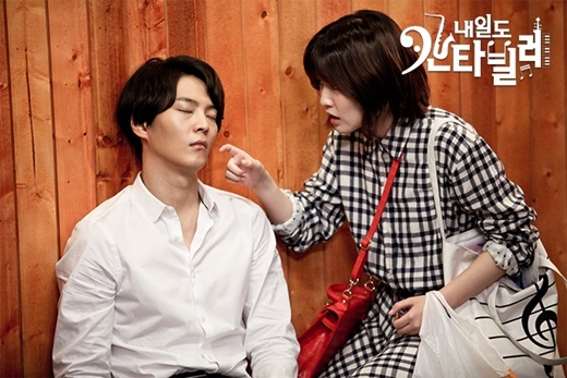 KBS第2テレビのドラマ『ネイルもカンタービレ』の主演俳優のチュウォン(左)とシム・ウンギョン。