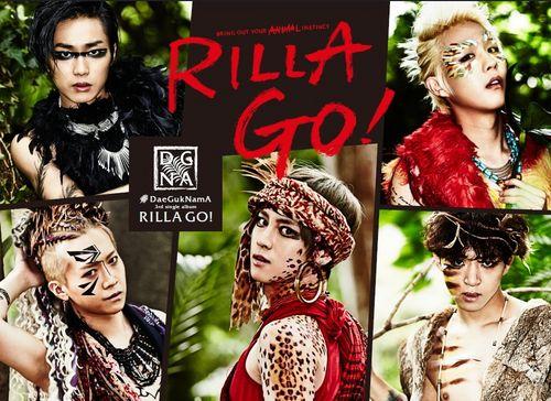 大国男児の3rdシングル『Rilla Go』