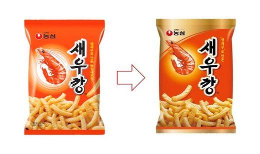 セウカンの包装デザイン。左が旧デザイン、右が新デザイン。