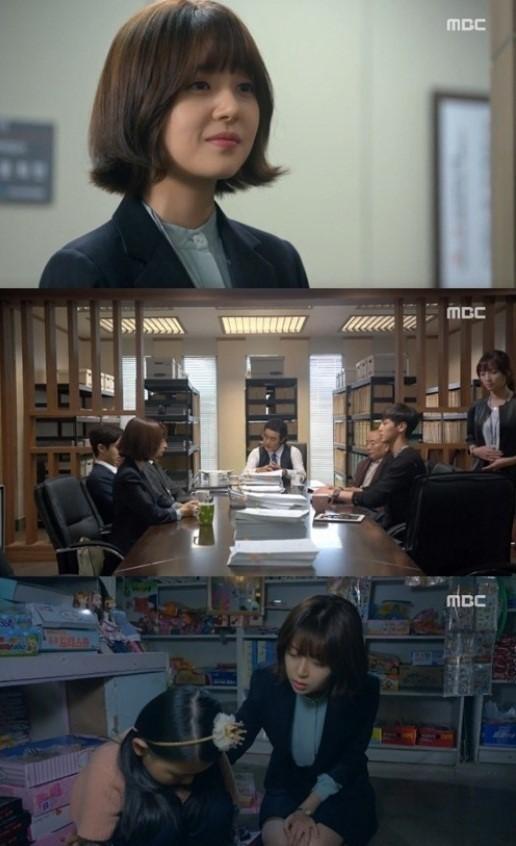 MBCドラマ『高慢と偏見』の(写真=ドラマのキャプチャー)