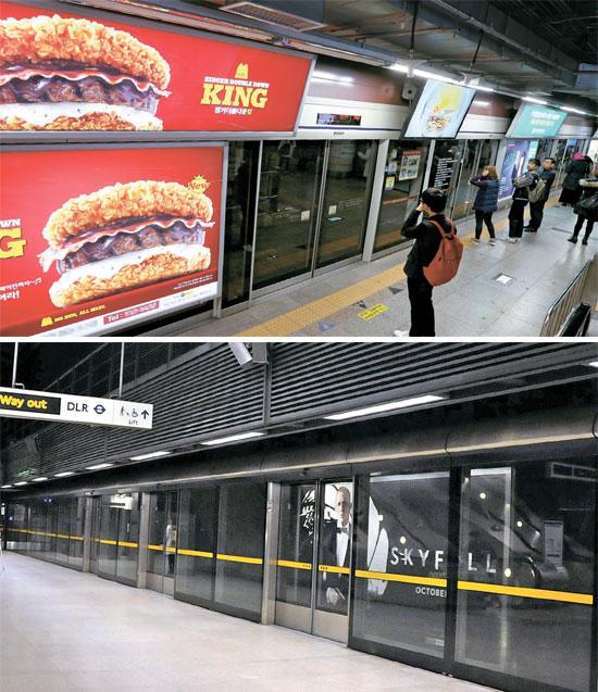 地下鉄の駅広告、ソウルvsロンドン…ソウル地下鉄1号線のソウル駅(写真上)と英国ロンドン地下鉄カナリー・ワーフ駅プラットフォームの様子。ソウル駅の場合、赤色など原色の広告がスクリーンドアを塞いでいて、火災や事故が発生した場合、プラットフォームや列車内部の状況を把握しにくい。半面、英国はプラットフォーム側のスクリーンドアに広告を掲げることを禁止している。スクリーンドア内側の鉄道越しの壁面には広告を許可しているものの、色は厳格に制限されている。原色を使用すると、安全標識板と混同しかねないという理由のためだ。(カナリー・ワーフ駅写真提供=漢陽(ハンヤン)サイバー大チェ・ソンホ教授)