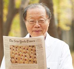 扁康韓医院のソ・ヒョソク代表院長