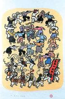 オ・ユンが1985年木版画で描写した農楽の興趣。