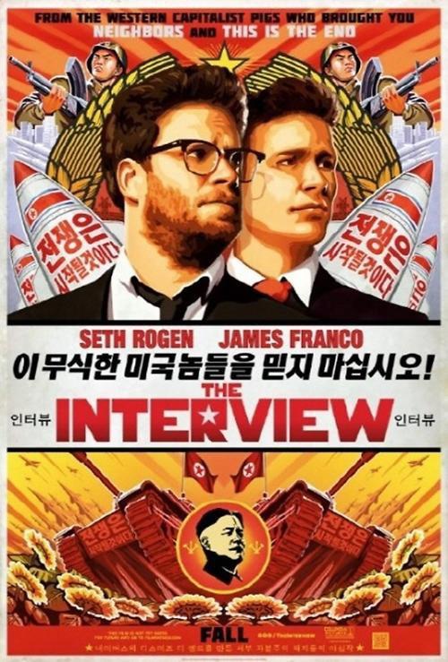 映画『ザ・インタビュー』のポスター