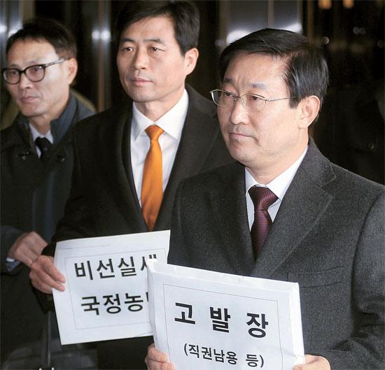 新政治民主連合は7日、チョン・ユンフェ氏と青瓦台の秘書官ら計12人を検察に告発した。新政治連合の朴範界議員、金敏基議員(右から)が告発状を持ってソウル中央地検に入っている。