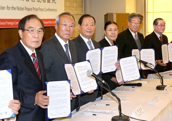 韓国の各界50人余りが18日、日本平和憲法9条をノーベル平和賞に推薦するための署名運動に参加することにした。