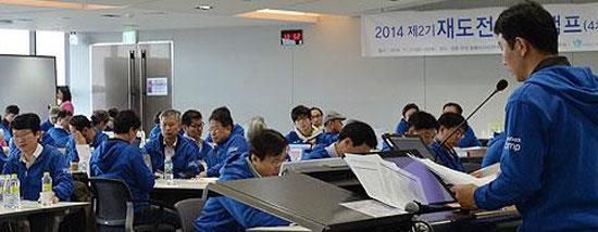 「2014再挑戦カムバックキャンプ」の一環として先月21日に京畿道楊坪(キョンギド・ヤンピョン)のブルームビスタで、優秀創業アイテム自慢大会が開かれた。この大会には15チーム70人余りが参加した。(写真=未来創造科学部)