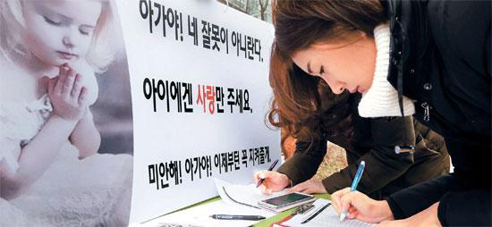 保育士の園児暴行事件があった保育園の前で16日午後、再発防止のための署名運動が行われている。
