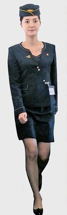金正恩の指示で2013年11月に新しくなった女性乗務員のユニホーム。