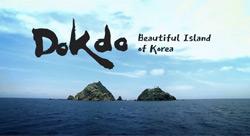 独島映像の一部(写真=韓国外交部YouTubeチャンネル)