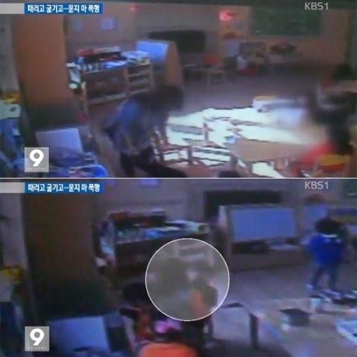 KBSが放映した仁川の幼稚園での暴行事件の様子。