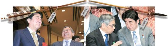 アベノミクスを二人三脚体制で引っ張ってきた安倍晋三首相(左)と黒田東彦日本銀行総裁。2人の蜜月関係は財政政策に対する見解の違いと日本国債格付け下落を契機にひびが入っている。(写真=中央フォト)