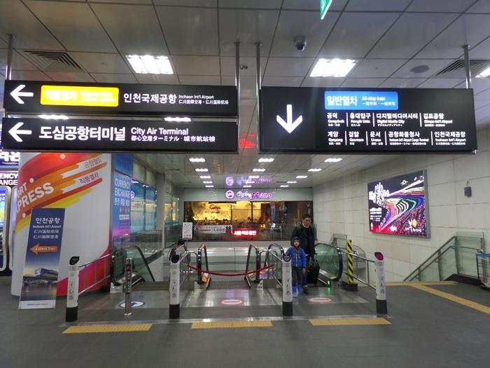 日本語等、4ヶ国語の案内表記がある仁川空港鉄道