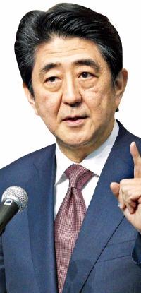 安倍晋三首相(写真提供=韓国経済新聞社)