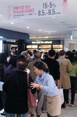 5日、ソウル明洞のロッテ免税店は、今月末まで5-15%を割引する「ウォン高還元セール」を行っている。(写真=ロッテ免税店)