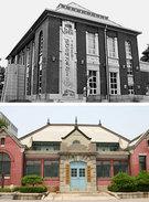 建設3年半で100万人が訪れた近代歴史博物館と旧朝鮮銀行(上)、群山税関(下)。(写真=群山市)
