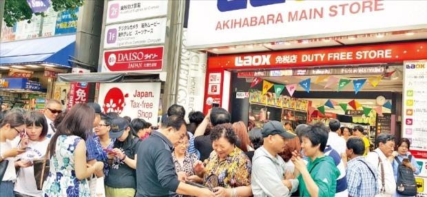 19日、東京の秋葉原にある「ラオックス」免税店に中国人観光客らが押し寄せている。