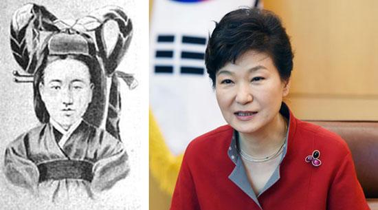 明成皇后推定人物と朴槿恵(パク・クネ)大統領(写真=中央フォト)