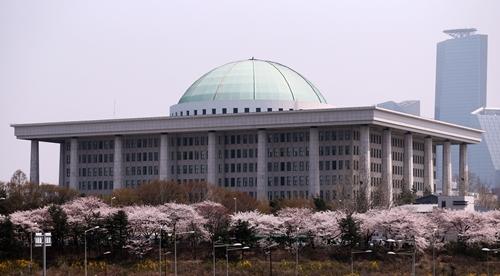 ソウル汝矣島(ヨイド)に位置する国会議事堂(写真=中央日報DB)