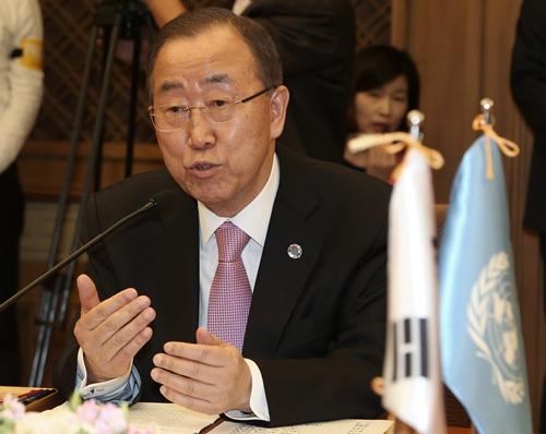 潘基文国連事務総長(写真=中央日報DB)