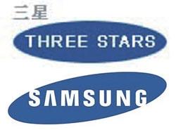 中国企業「三星電梯」のロゴ(上)とサムスン電子のロゴ