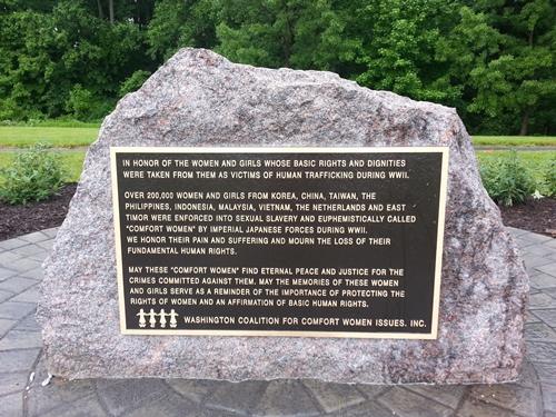 米バージニア州に設置された慰安婦の碑(写真=ワシントン挺身隊問題対策委員会)