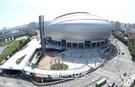 ソウル市九老区高尺洞に完成した韓国初のドーム球場「高尺スカイドーム」の様子。