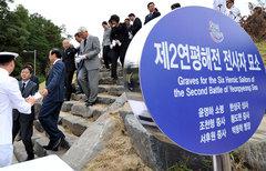 韓国特殊戦司令部、北施設破壊の...