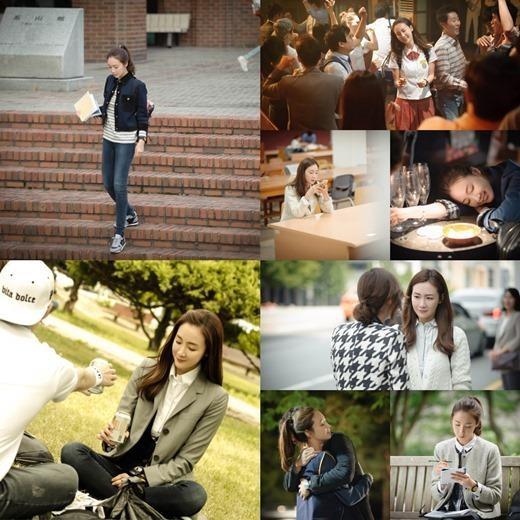 tvNドラマ『2度目の二十歳』に出演していた女優のチェ・ジウ