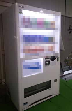 炭酸飲料が入ったソウル市庁舎の自動販売機