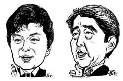 朴槿恵(パク・クネ)大統領と安倍晋三首相