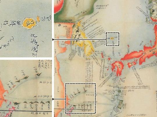 『日本古地図選集』に掲載された林子平の1802年の「大三国之図」。鬱陵島(ウルルンド)と独島(ドクト)の部分(左側上)には、当時の日本の鬱陵島と独島の呼称「竹嶋」「松嶋」と表記され、「朝鮮のもの(朝鮮ノ持之)」という説明がある。尖閣諸島(中国名・釣魚島、左側下)は島の下側を中国と同じ色を塗り、中国の領土であることを表示している。(写真=ウリムンファカックギ会)