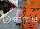 釜山(プサン)の国際市場は一時外国人の釜山観光の必須コースとされたが、最近では客足が途絶え閑散としている。商人は「中東呼吸器症候群(MERS)などで外国人観光客が大幅に減った」と話した。