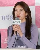 18日、ソウル往十里CGVで開かれた映画『桃李花歌』マスコミ試写会に登場した女優のペ・スジ。