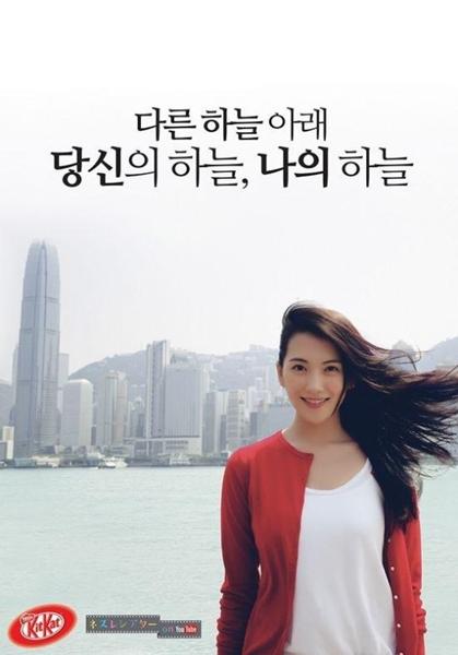 女優知英が初主演しているネットシネマ『そちらの空は、どんな空ですか?』(韓国語版)
