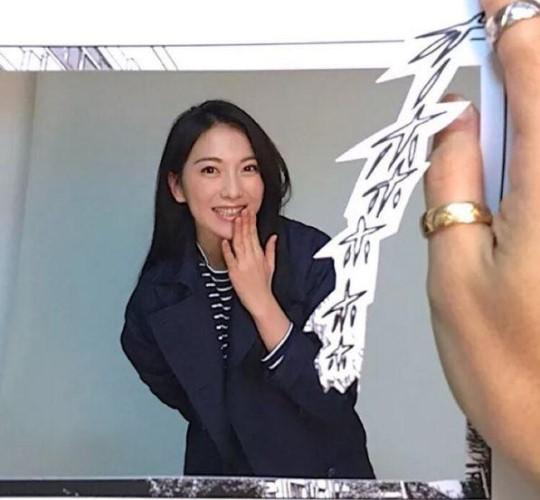 女優の知英(写真=本人のインスタグラム)
