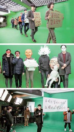 12日、ソウル北阿ヒョン洞のスタジオで行われたホログラム映像の撮影現場。80人余りの市民が自発的に撮影に参加した。(写真=国際アムネスティ韓国支部)