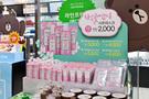 韓国コスメ界にも桜旋風が吹いています。MISSHAの「桜something(ポッコッソムティン)」は、桜エキスが配合されたハンドクリーム、シートマスク、ボディローション、シャワージェルなど香りを楽しめるラインナップ。