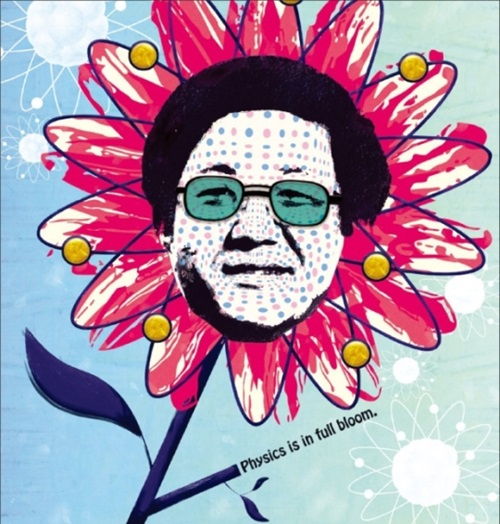 物理学者・李輝昭(イ・フィソ、1935-77)=大韓民国が輩出した最も有名な理論物理学者。ゲージ理論の再規格化とチャーム(Charm)粒子探索に関する研究をし、大学教育用資機材や実験施設などを支援した。写真は李輝昭を描いたポップアート。