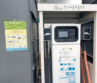 ソウル・三成洞のガソリンスタンド構内にある急速充電器。