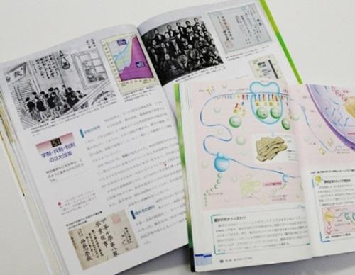 日本の中学校歴史教科書(写真=中央フォト)