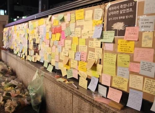 同日、大邱(テグ)地下鉄の中央路(チュンアンノ)駅2番出口には犠牲者追悼メッセージが張り出された。
