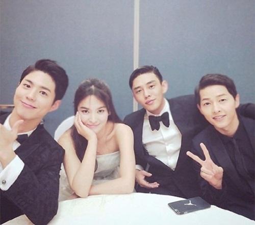 俳優ユ・アインのインスタグラム(左からパク・ボゴム、ソン・ヘギョ、ユ・アイン、ソン・ジュンギ、)