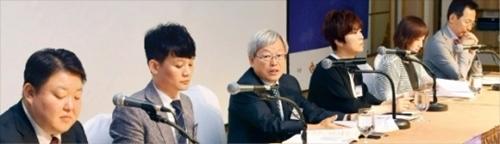 大統領直属の国家知識財産委員会と韓国経済新聞社の共同主催で20日、ソウルインペリアルパレスホテルで第3回IPサミットカンファレンスが開かれ、専門家が「著作権生態系変化対応戦略」について討論している。