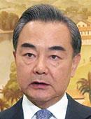 中国の王毅外交部長