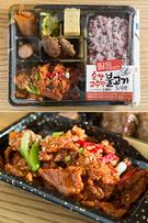 「ミニストップ」では、韓国各地のご当地グルメを弁当化した「八道名物(パルドミョンムル)」シリーズが人気。淳昌(スンチャン)地方でよく食べられている、コチュジャン豚プルコギがメインメニューの名物弁当(スンチャンコチュジャンプルコギトシラッ/3,900ウォン)は、ピリ辛で食が進みます。