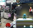 鬱陵島に住むネットユーザーがポケモンGOをしたことを伝えている。(写真=INVEN)