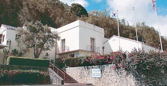 先月不動産業者に売却されたホノルルの韓国独立文化院の建物。