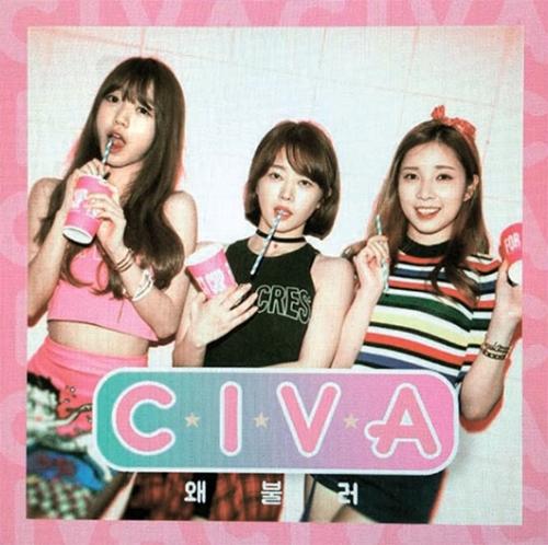 Mnet『プロデュース101』『音楽の神2』を通じて結成されたプロジェクトガールズグループ「C.I.V.A.」。(写真=DSPメディア)