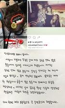 少女時代ティファニーのSNSに掲載された旭日旗の飾り文字(上左)と日章旗(上右)の写真と、直筆の謝罪文(下)